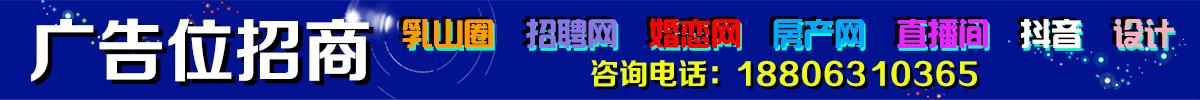 广告位招商1200x100.jpg